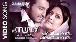 Watch Popular Malayalam Song Music Video - 'Pirannee Pirannee' From Movie 'To Noora With Love' Starring Krish Sathar and Mamta Mohandas