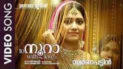 Watch Popular Malayalam Music Video Song - 'Swarnappattin' From Movie 'To Noora With Love' Starring Krish Sathar and Mamta Mohandas