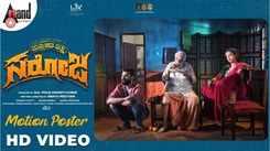 Naanu Adhu Matthu Saroja - Motion Poster