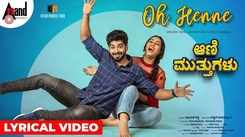 Aani Muthugalu   Song - Oh Henne (Lyrical)