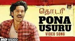 Thodari | Song - Pona Usuru