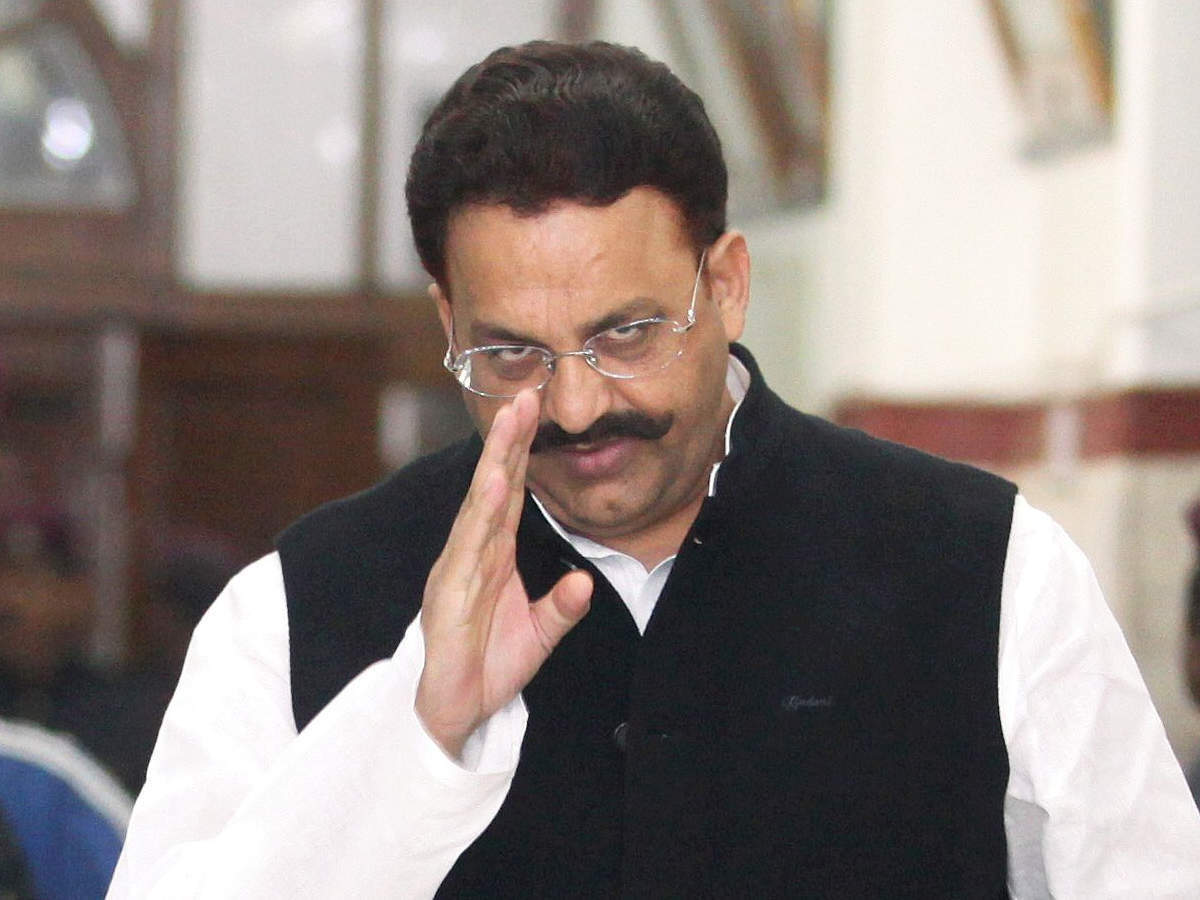 Uttar Pradesh: Mukhtar Ansari under ED scanner for siphoning of Rs 25L  MLALAD funds | Lucknow News - Times of India