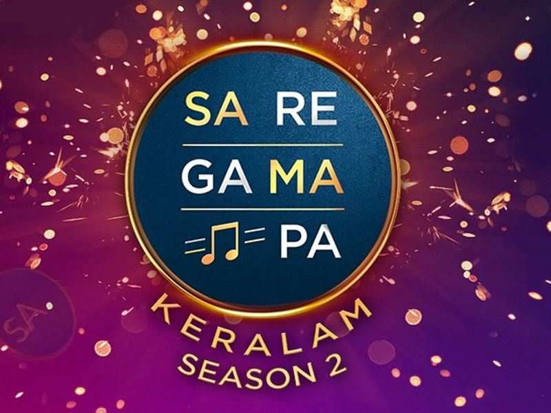 Sa Re Ga Ma Pa Keralam season 2 coming soon