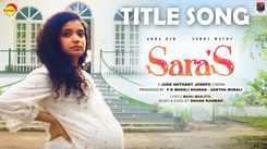 Sara's - Title Track