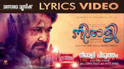 Check Out Popular Malayalam Official Lyrical Video Song - 'Neerali Pidutham' From Movie 'Nieraali' Starring Mohanlal and Nadia Moidu