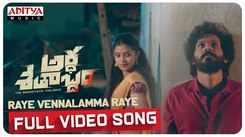 Check Out Latest Telugu Music Video Song - 'Raye Vennalamma Raye' From Movie 'Ardhashathabdam' Starring Karthik Rathnam And Navin Chandra