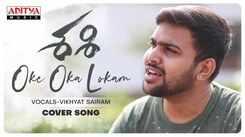 Watch Latest Telugu Song Music Video - 'Oke Oka Lokam' (Cover) Sung By Vikhyat Sairam