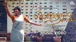 Malayalam Video Song: Latest Malayalam Song 'Neeyanen Pranayam' Sung by Archana Gopinath