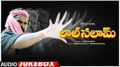 Watch Popular Telugu Official Music Audio Songs Jukebox Of 'Lal Salaam'