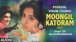 Pookkal Vidum Thudhu | Song - Moongil Katoram (Audio)