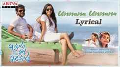 Ippudu KaakaInkeppudu | Song - Unnana Unnana (Lyrical)
