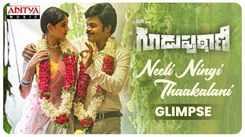 Guduputani | Song Promo - Neeli Ningi Thaakalani