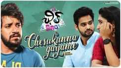 Check Out Latest Telugu Song 'Chesukunna Gayame' (Promo) From Movie 'Chill Bro' Starring Pavaan Kesari and Surya Srinivas