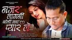 Watch Latest Marathi Song 'Najar Lagni Koni Mana Pyar Le' Sung By Bhaiya More