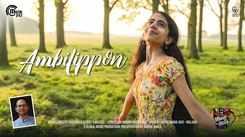 Malayalam Gana Video Song: Latest Malayalam Song 'Ambilippon Cheppinullil' Sung by Grace Maria Jose