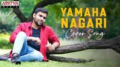 Watch Latest Telugu Song Music Video - 'Yamaha Nagari' (Cover) Sung By Vikhyat Sairam