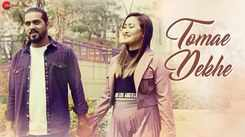 Watch New Bengali Official Song Music Video - 'Tomae Dekhe' Sung By Bharti Barman