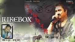 Best Bengali Songs | Audio Jukebox | Kumar Sanu Songs
