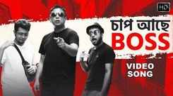 Check Out Latest Bengali Rap Funk Song - 'Chaap Ache Boss' Sung By Rupankar Bagchi, Cizzy And Beaturtle