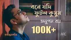Check Out New Bengali Trending Rabindrasangeet - 'Bone Jodi Phutlo Kusum' Sung By Anupam Roy