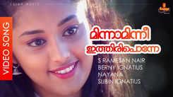 Check Out Popular Malayalam Song Music Video - 'Minnaaminni Ithiripponne' From Movie 'Priyam' Starring Deepa Nair