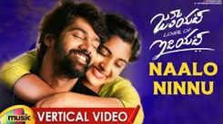 Watch Popular Telugu Vertical Video Song - 'Naalo Ninnu Nenu' From Movie 'Juliet Lover Of Idiot' Starring Naveen Chandra And Nivetha Thomas