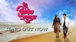 Watch Popular Marathi Song 'Dil Aashiq Zailai Go' Sung By Sonali Sonawane And Sagar J Shinde