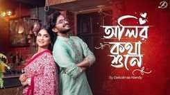 Watch New Bengali Cover Song Music Video - 'Oliro Kotha Shune' Sung By Debolinaa Nandy