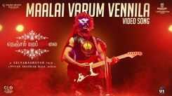 Nenjam Marappathillai | Song - Maalai Varum Vennila