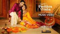Malayalam Video Song: Latest Malayalam Song 'Kannane Kanuvan' Sung by Rajasree