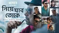 Watch Popular Bengali Song Music Video - 'Niye Jaabo Tokey' Sung By Rahul Dutta
