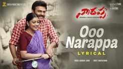 Narappa | Song - Ooo... Narappa (Lyrical)