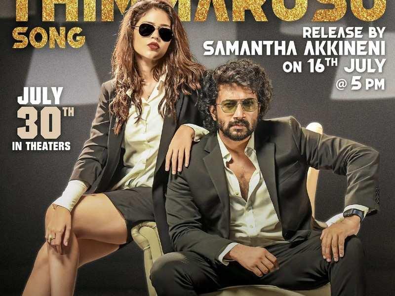 Samantha Akkineni launches the promotional song of Satya Dev and Priyanka Jawalkar's Thimmarusu