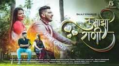 Watch Latest Marathi Song 'Tu Majhi Rani' Sung By Kushal Mhatre And Priya Kinlekar
