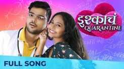 Watch Popular Marathi Song 'Ishqacha Quarantine' Sung By Pravin Kuwar And Kavita Raam
