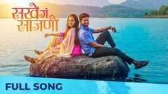 Watch Popular Marathi Song 'Sakhe Ga Sajani' Sung By Anurag Godbole