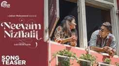 Check Out Latest Malayalam Song Music Video - 'Neeyam Nizhalil' (Teaser) Sung By Varshith Radhakrishnan