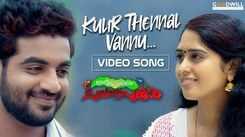 Sahyadriyile Chuvanna | Song - Kulir Thennal Vannu