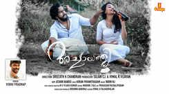 Malayalam Video Song: Latest Malayalam Song 'Achayathi' Sung by Vidhu Prathap