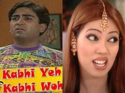First show of Taarak Mehta... actors