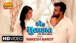 Watch Latest Gujarati Song Music Video - 'Ek Mulakat' Sung By Rakesh Barot