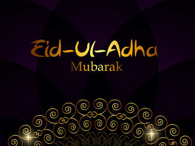 Eid Mubarak Hindi Wishes, SMS and Status
