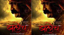 Baloch: Pravin Tarde shines in the teaser poster of Prakash Pawar's upcoming historical film