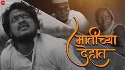 Watch Popular Marathi Song 'Matichya Dehat' Sung By Amol Bawdekar And Duhita Kunkavlekar
