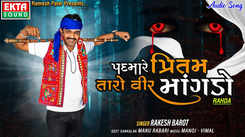 Listen To Latest Gujarati Official Audio Song - 'Padmare Preetam Taro Veer Mangdo' Sung By Rakesh Barot
