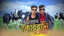 Bengali Eid Song: Latest Bengali Song Music Video - 'Onnorokom Qurbani' Sung By Ripon And Mehedi