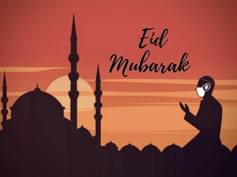 Happy Eid-ul-Adha 2021: Eid Mubarak Wishes, Messages, Quotes, Images, Facebook & Whatsapp status