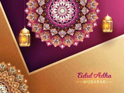 Eid Mubarak Images, Pictures and Greetings