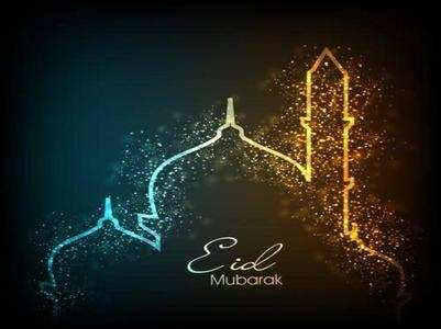 Eid Mubarak Images, Pictures and Greeting Cards