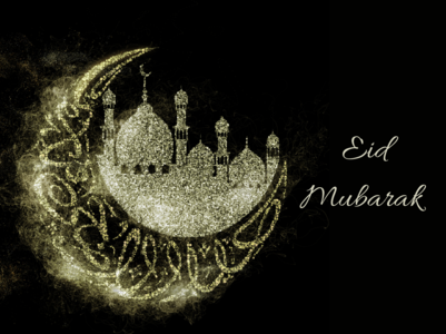 Best Bakrid Mubarak greeting card images to share with your friends